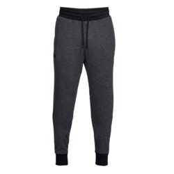 JOGGER UNDER ARMOUR UNSTOPPABLE 2X KNIT MASC Cod:1320725-001